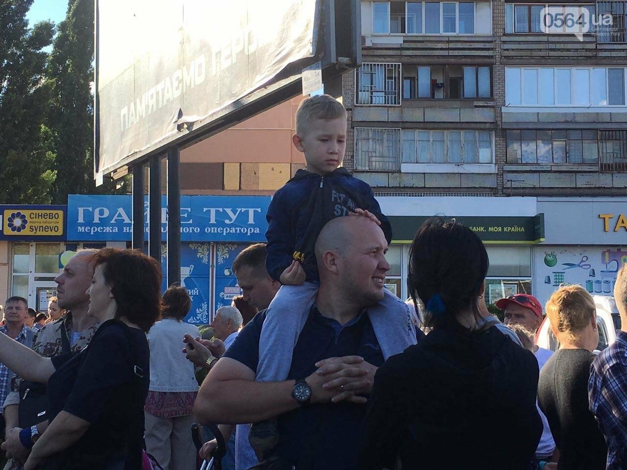 Криворожане собрались на Марш за традиционные семейные ценности, - ФОТО, ПРЯМОЙ ЭФИР, фото-1