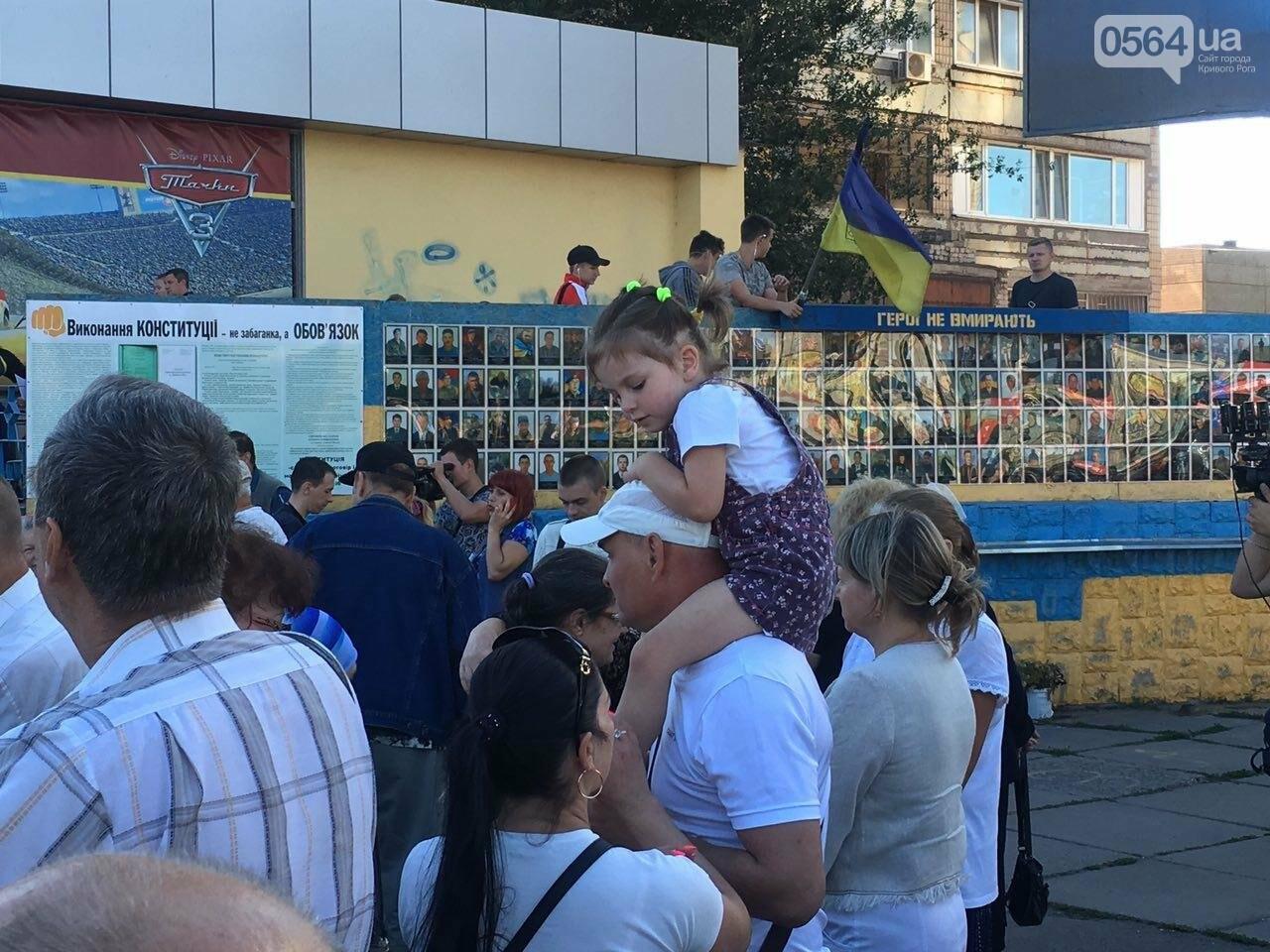 Криворожане собрались на Марш за традиционные семейные ценности, - ФОТО, ПРЯМОЙ ЭФИР, фото-7