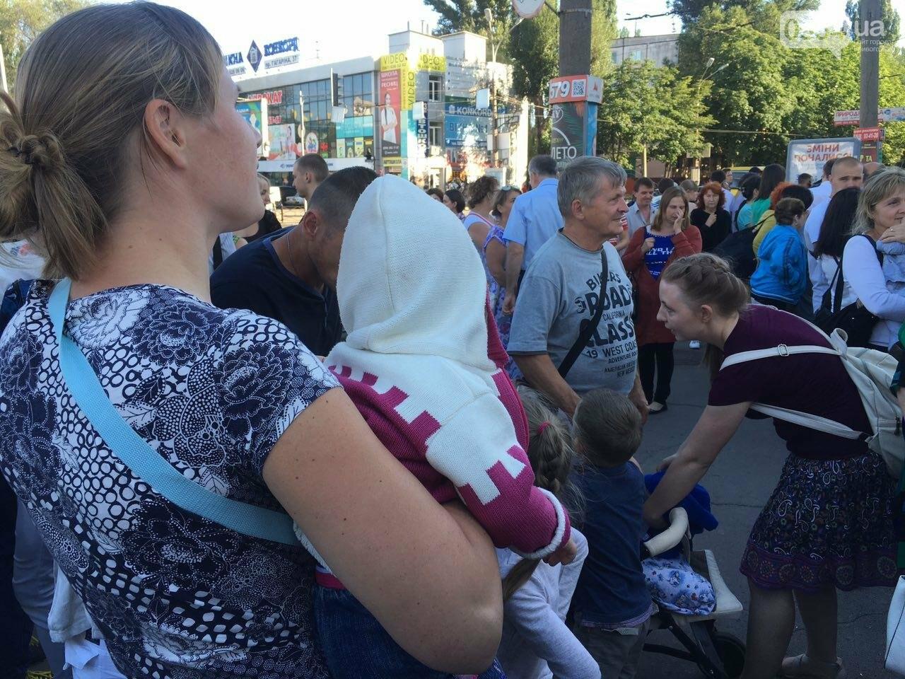 Криворожане собрались на Марш за традиционные семейные ценности, - ФОТО, ПРЯМОЙ ЭФИР, фото-11