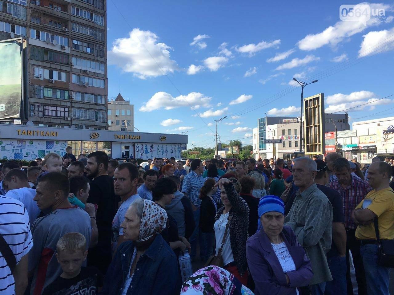 Криворожане собрались на Марш за традиционные семейные ценности, - ФОТО, ПРЯМОЙ ЭФИР, фото-2