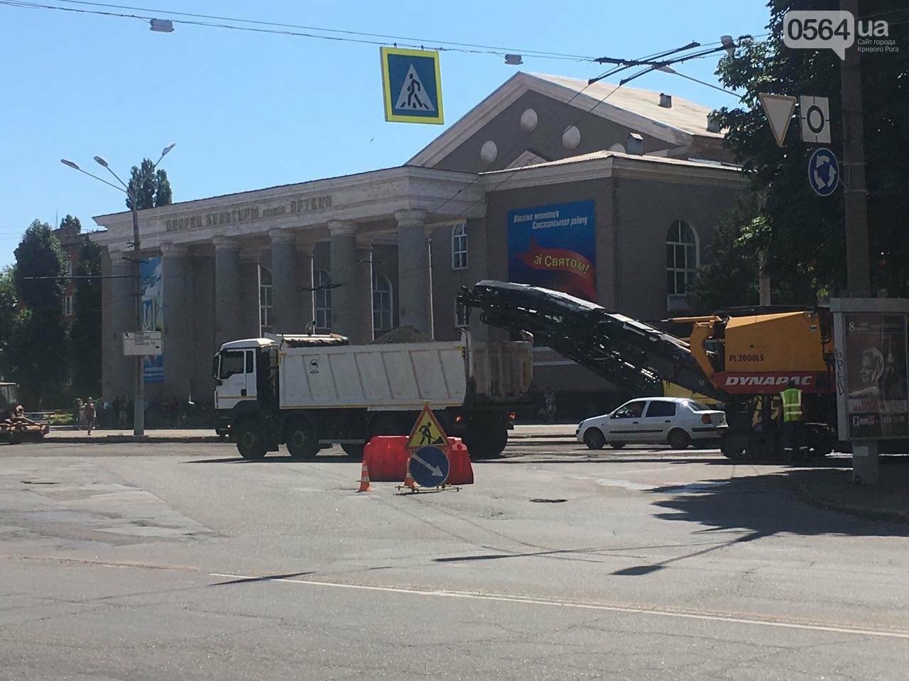 В Кривом Роге готовят площадь для установки памятника Киевскому князю Владимиру Великому, - ФОТО, фото-2
