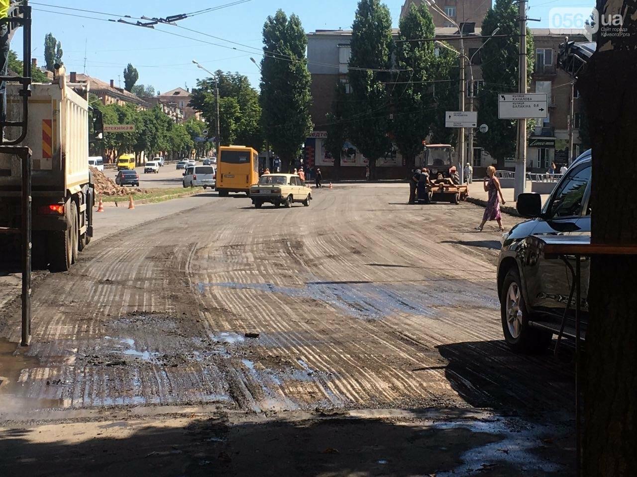 В Кривом Роге готовят площадь для установки памятника Киевскому князю Владимиру Великому, - ФОТО, фото-5