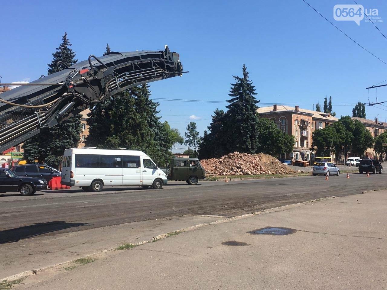 В Кривом Роге готовят площадь для установки памятника Киевскому князю Владимиру Великому, - ФОТО, фото-15