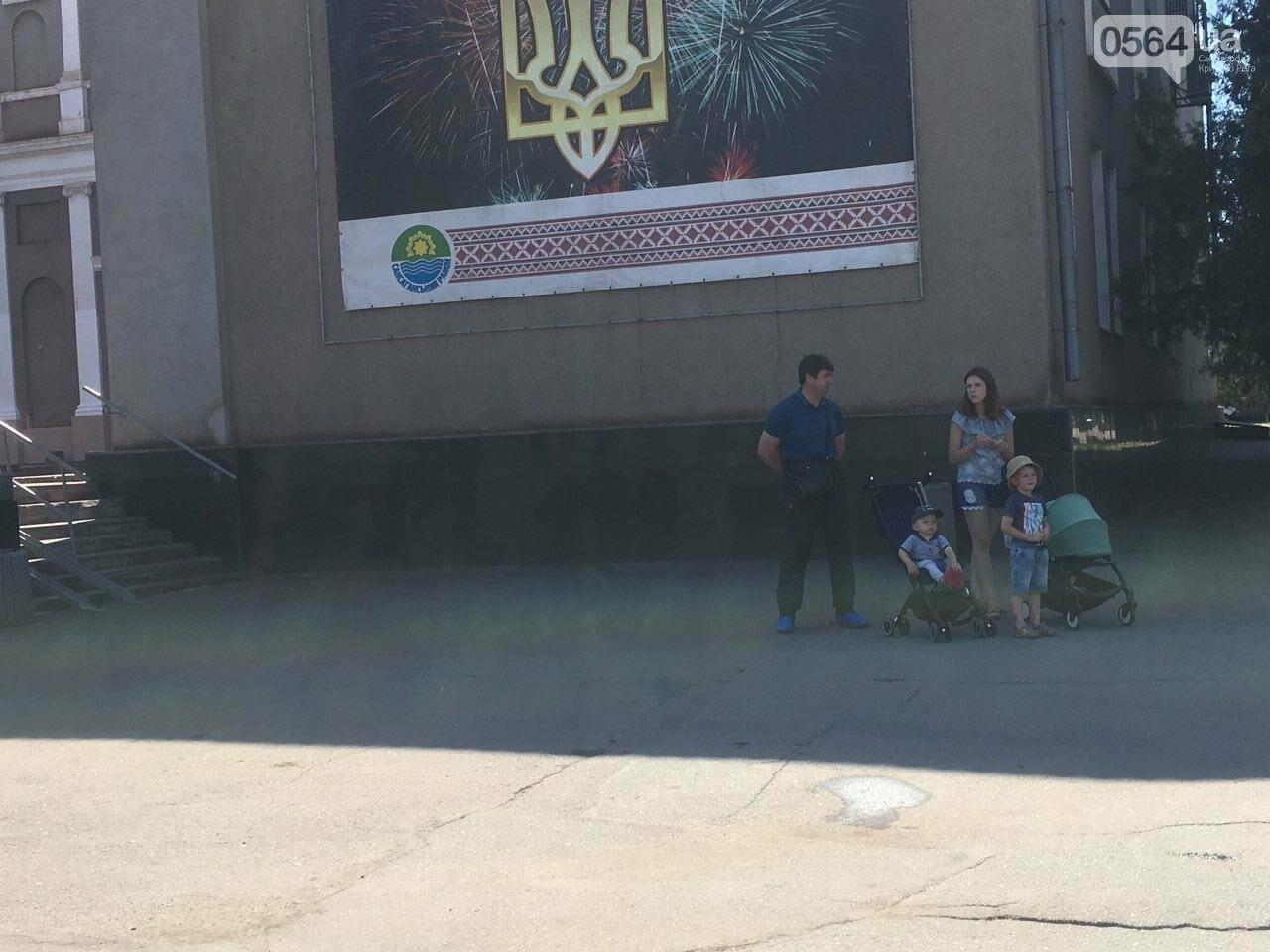 В Кривом Роге готовят площадь для установки памятника Киевскому князю Владимиру Великому, - ФОТО, фото-13