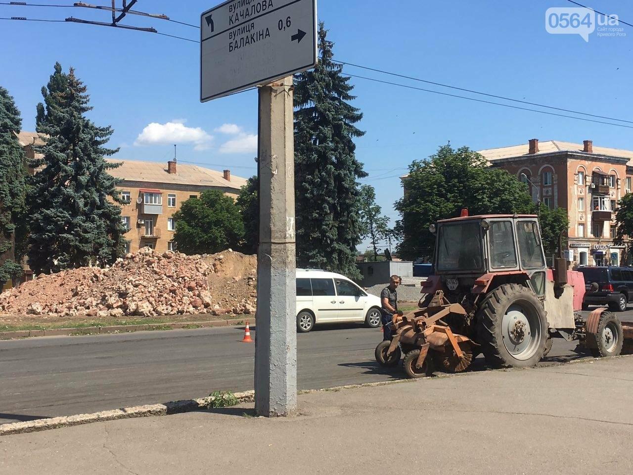 В Кривом Роге готовят площадь для установки памятника Киевскому князю Владимиру Великому, - ФОТО, фото-17