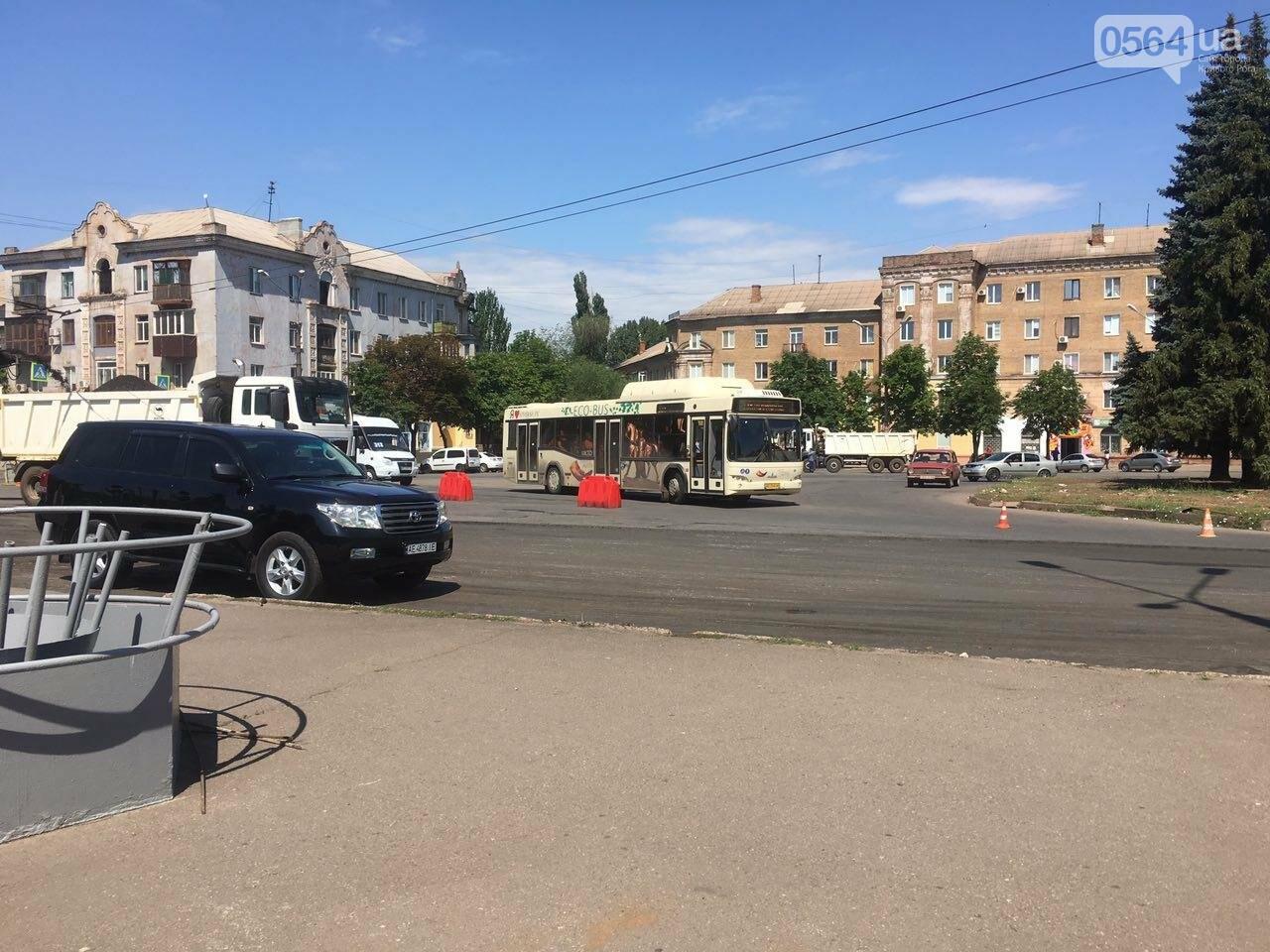 В Кривом Роге готовят площадь для установки памятника Киевскому князю Владимиру Великому, - ФОТО, фото-18