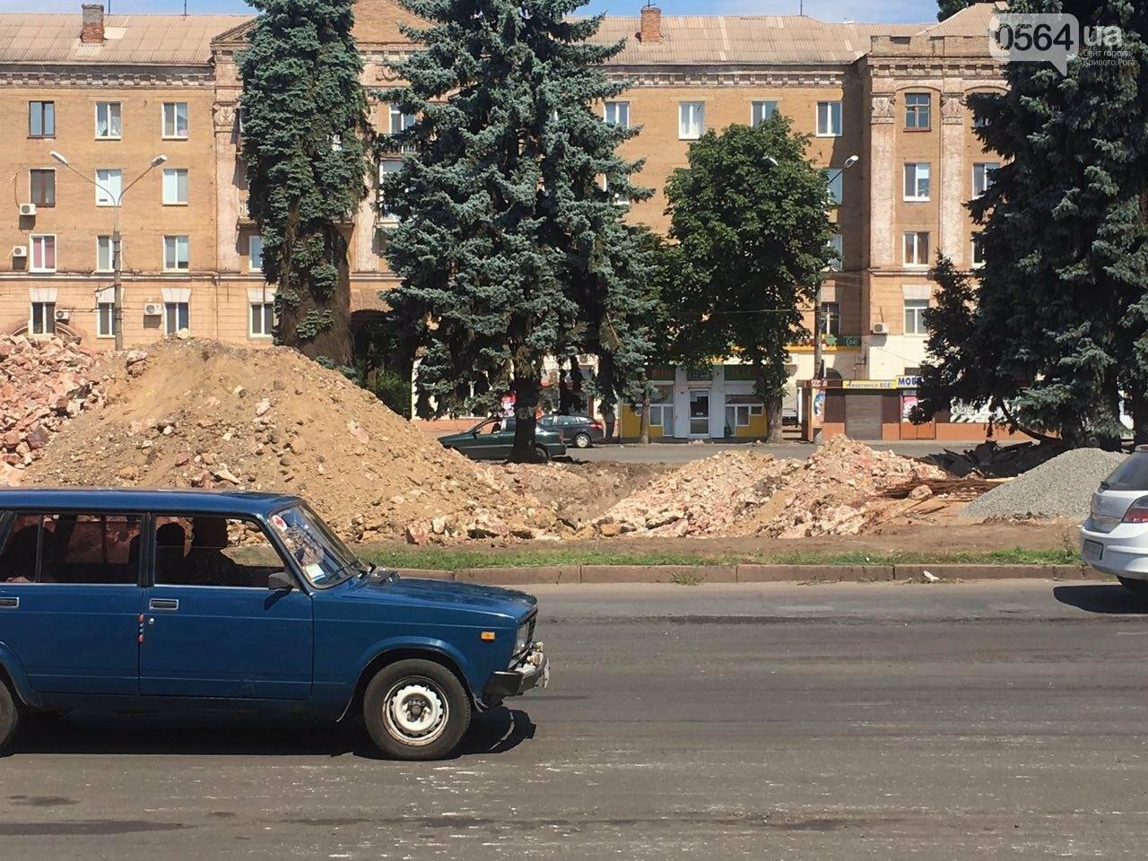 В Кривом Роге готовят площадь для установки памятника Киевскому князю Владимиру Великому, - ФОТО, фото-21