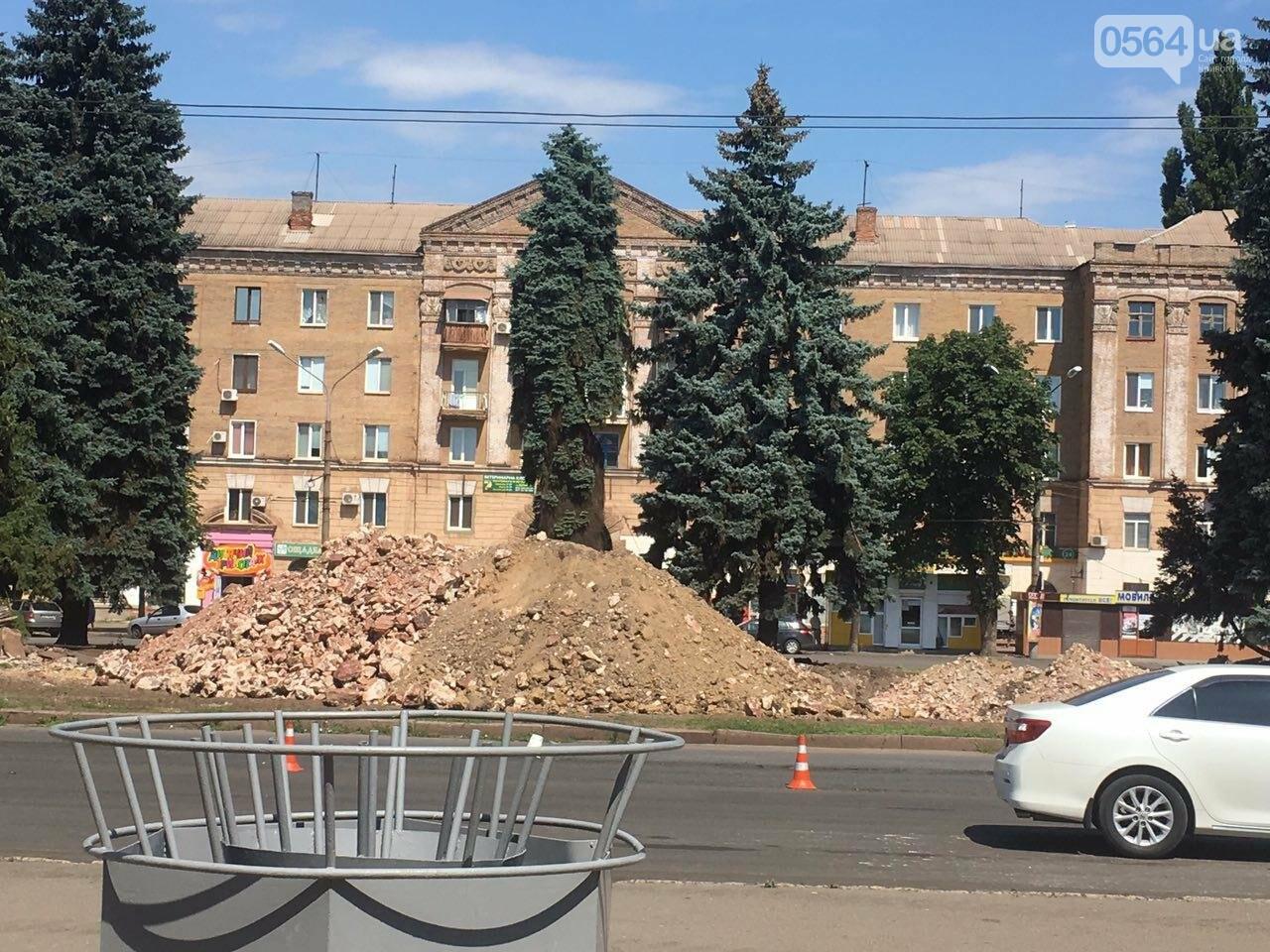 В Кривом Роге готовят площадь для установки памятника Киевскому князю Владимиру Великому, - ФОТО, фото-19