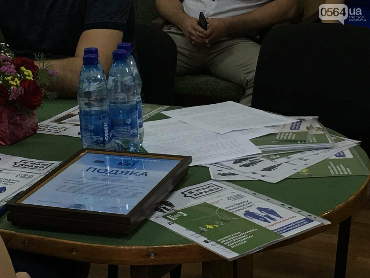 Криворожские центры по предоставлению бесплатной правовой помощи подвели итоги работы за 3 года, - ФОТО, фото-3