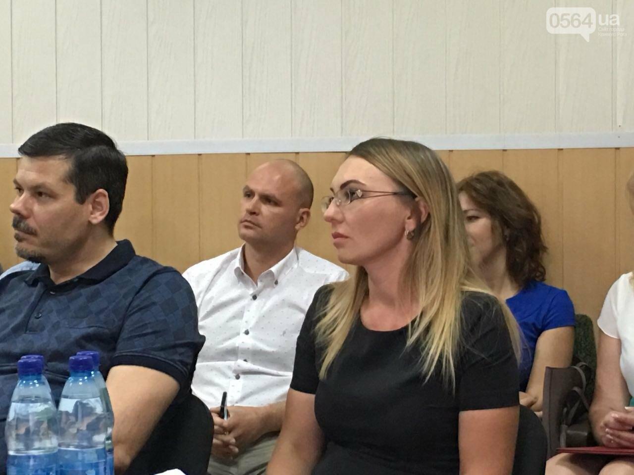 Криворожские центры по предоставлению бесплатной правовой помощи подвели итоги работы за 3 года, - ФОТО, фото-7