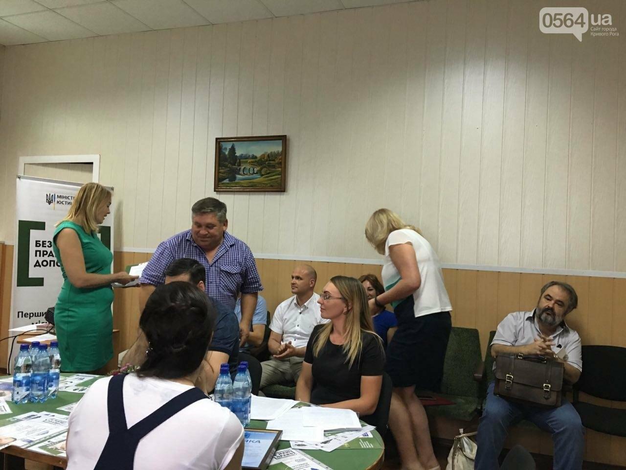 Криворожские центры по предоставлению бесплатной правовой помощи подвели итоги работы за 3 года, - ФОТО, фото-8