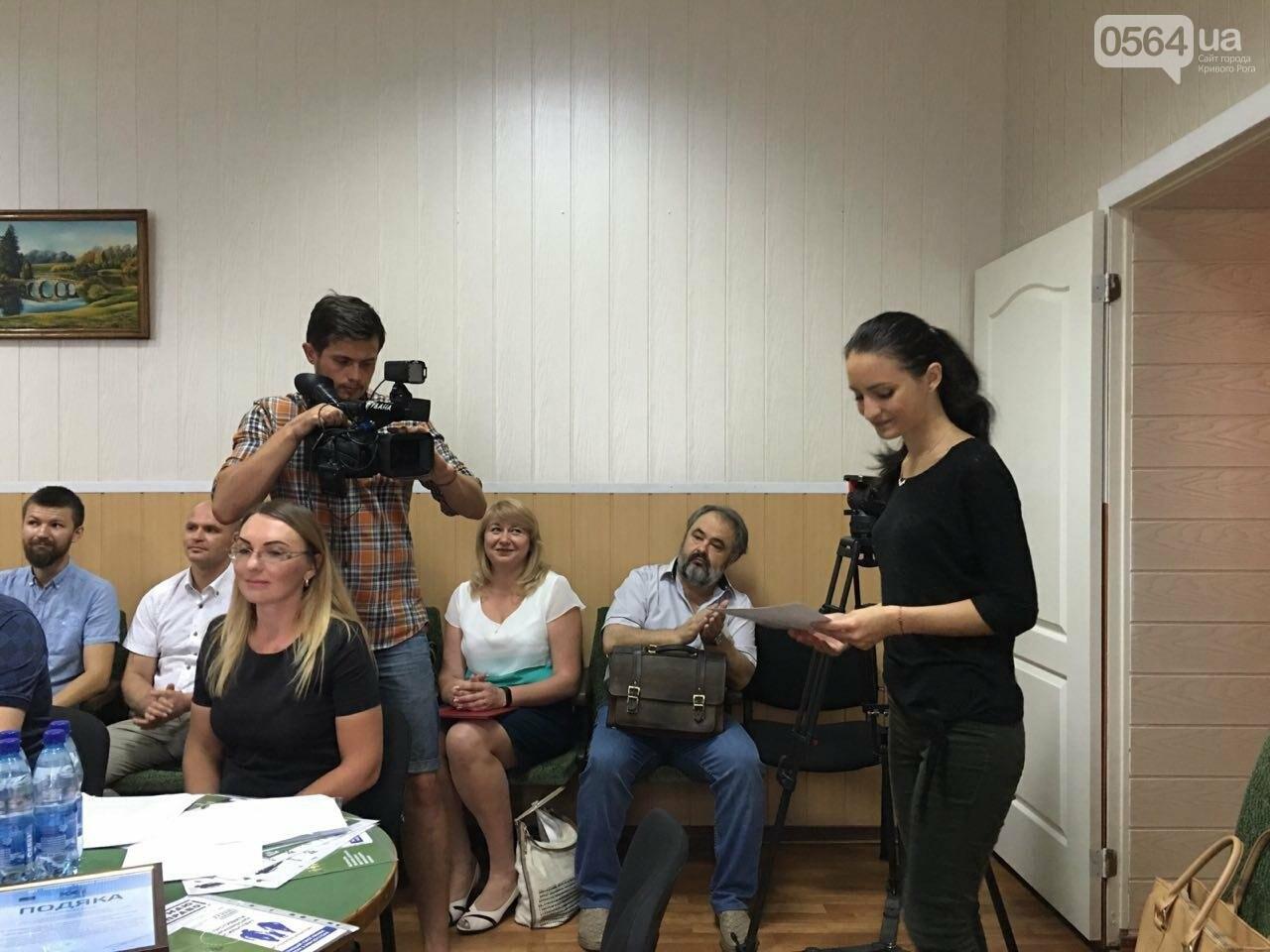 Криворожские центры по предоставлению бесплатной правовой помощи подвели итоги работы за 3 года, - ФОТО, фото-9