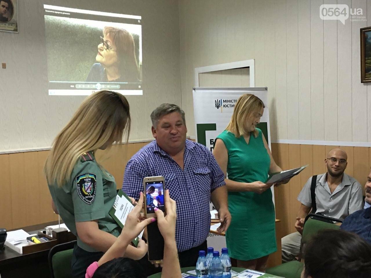 Криворожские центры по предоставлению бесплатной правовой помощи подвели итоги работы за 3 года, - ФОТО, фото-18