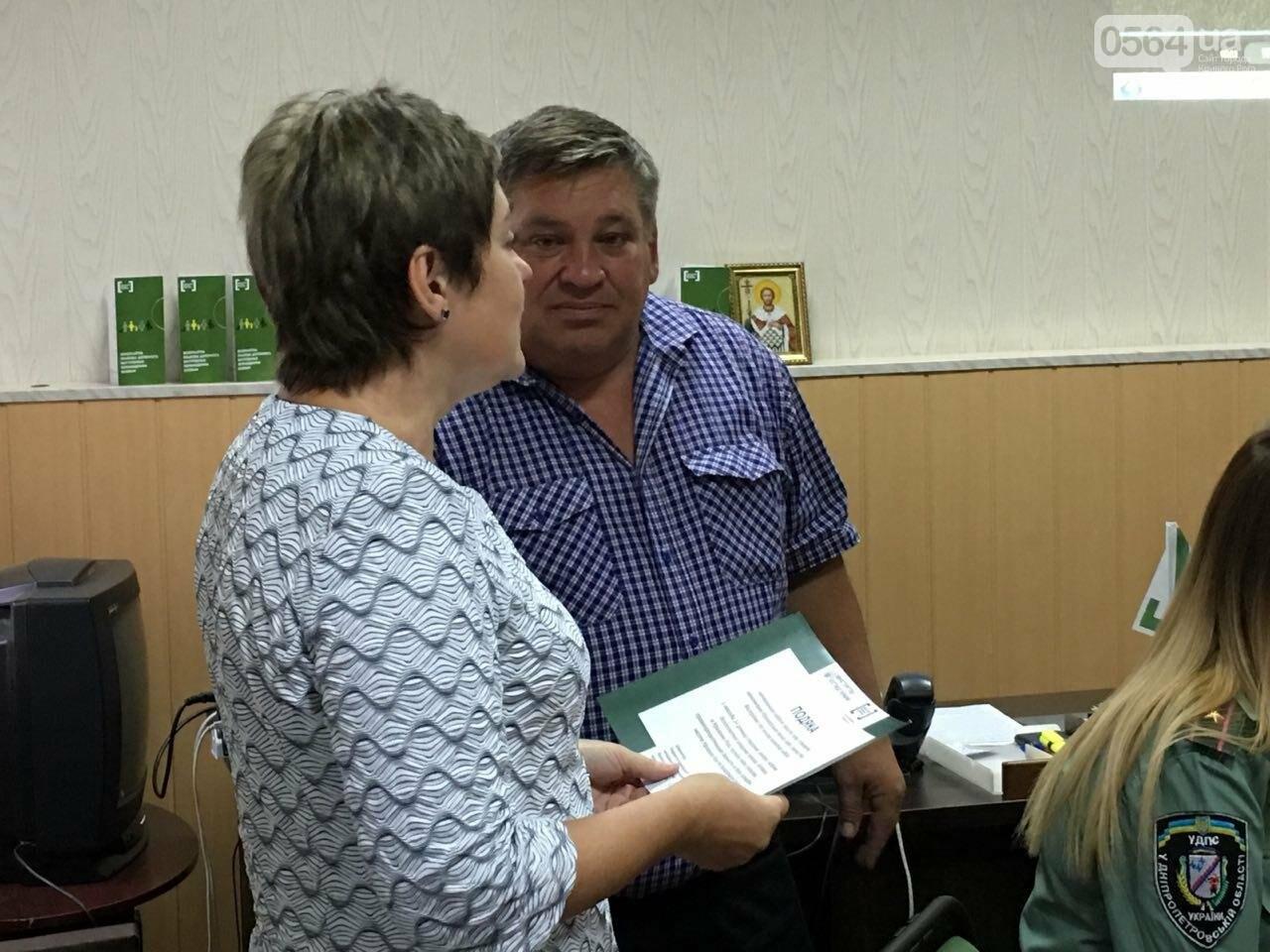 Криворожские центры по предоставлению бесплатной правовой помощи подвели итоги работы за 3 года, - ФОТО, фото-19