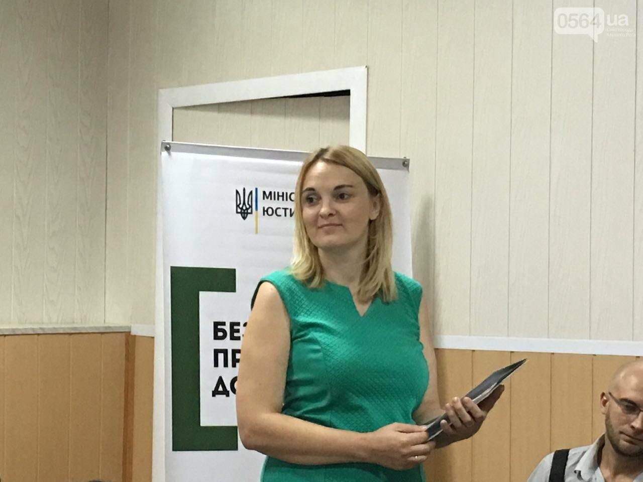 Криворожские центры по предоставлению бесплатной правовой помощи подвели итоги работы за 3 года, - ФОТО, фото-10