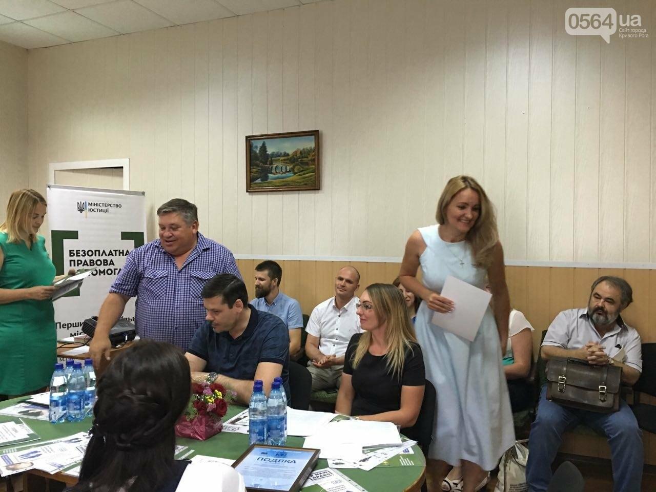 Криворожские центры по предоставлению бесплатной правовой помощи подвели итоги работы за 3 года, - ФОТО, фото-23