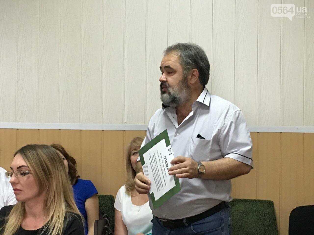 Криворожские центры по предоставлению бесплатной правовой помощи подвели итоги работы за 3 года, - ФОТО, фото-13
