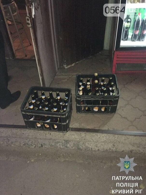 """#управынет: Несмотря на несколько визитов полиции и активистов, криворожская """"наливайка"""" продолжает наливать, - ФОТО, фото-4"""