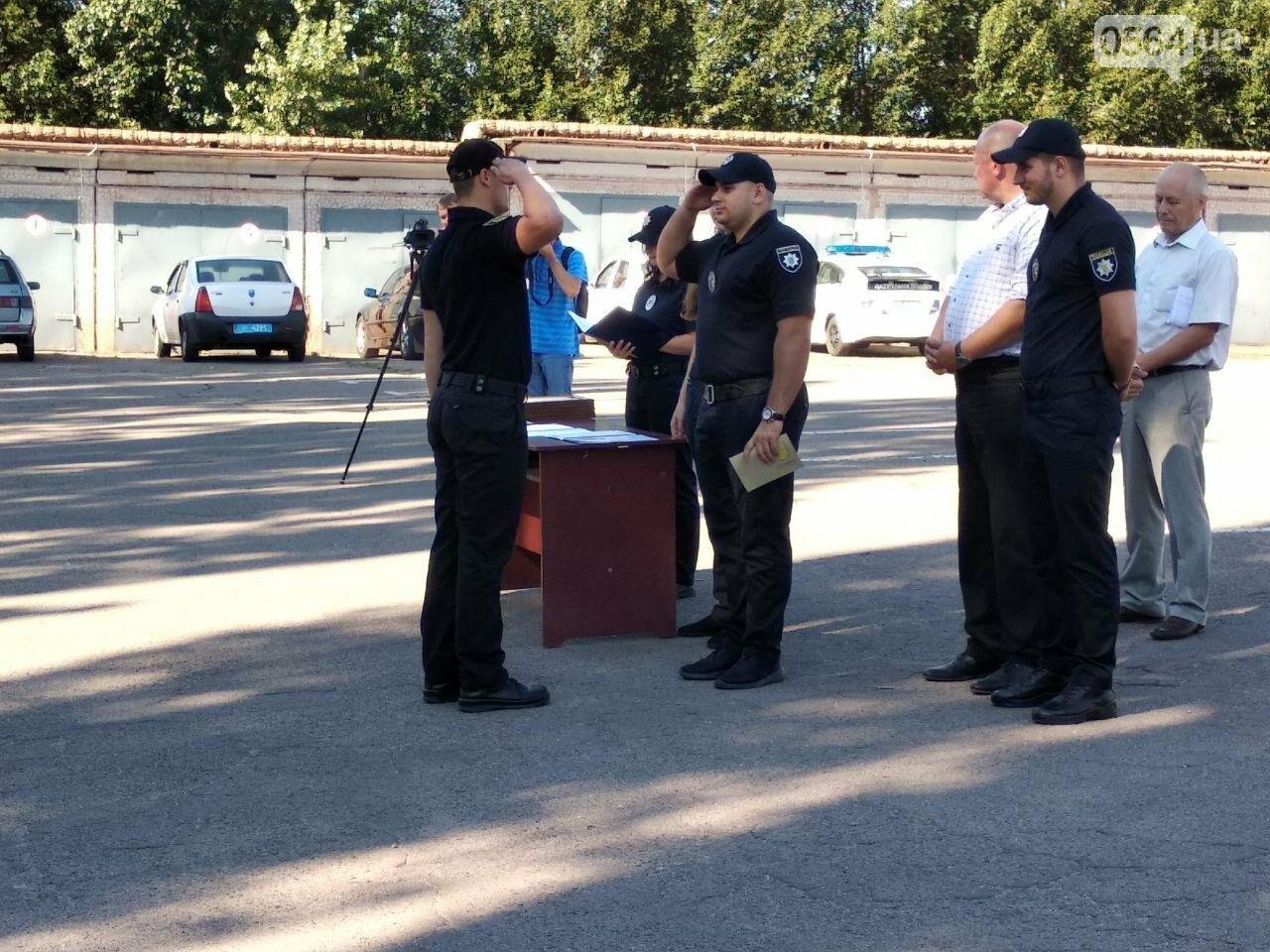 В Кривом Роге наградили патрульных за добросовестное выполнение служебных обязанностей, - ФОТО, фото-12