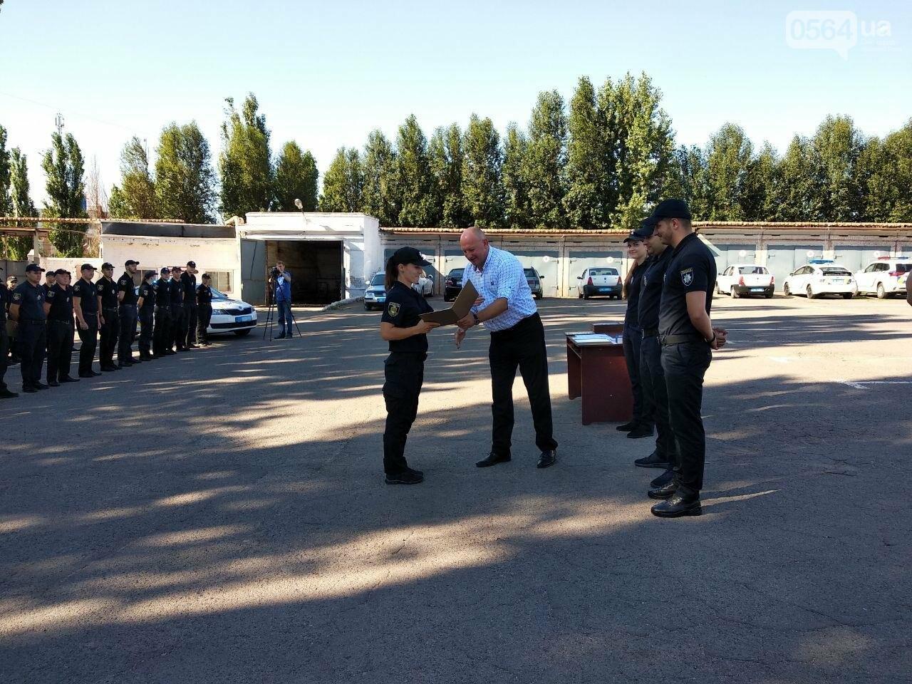 В Кривом Роге наградили патрульных за добросовестное выполнение служебных обязанностей, - ФОТО, фото-15