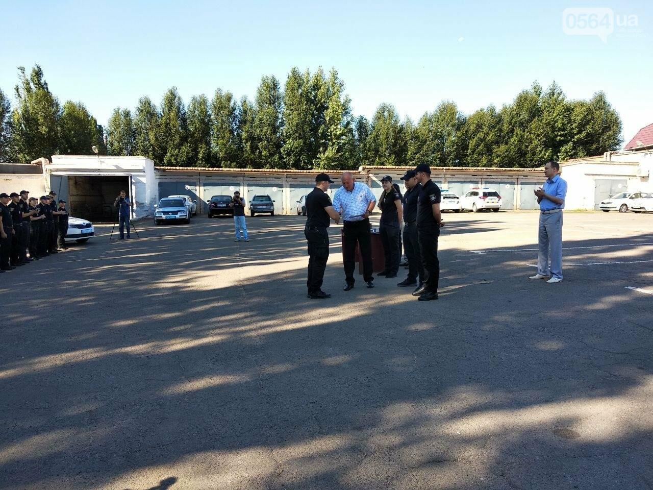 В Кривом Роге наградили патрульных за добросовестное выполнение служебных обязанностей, - ФОТО, фото-7