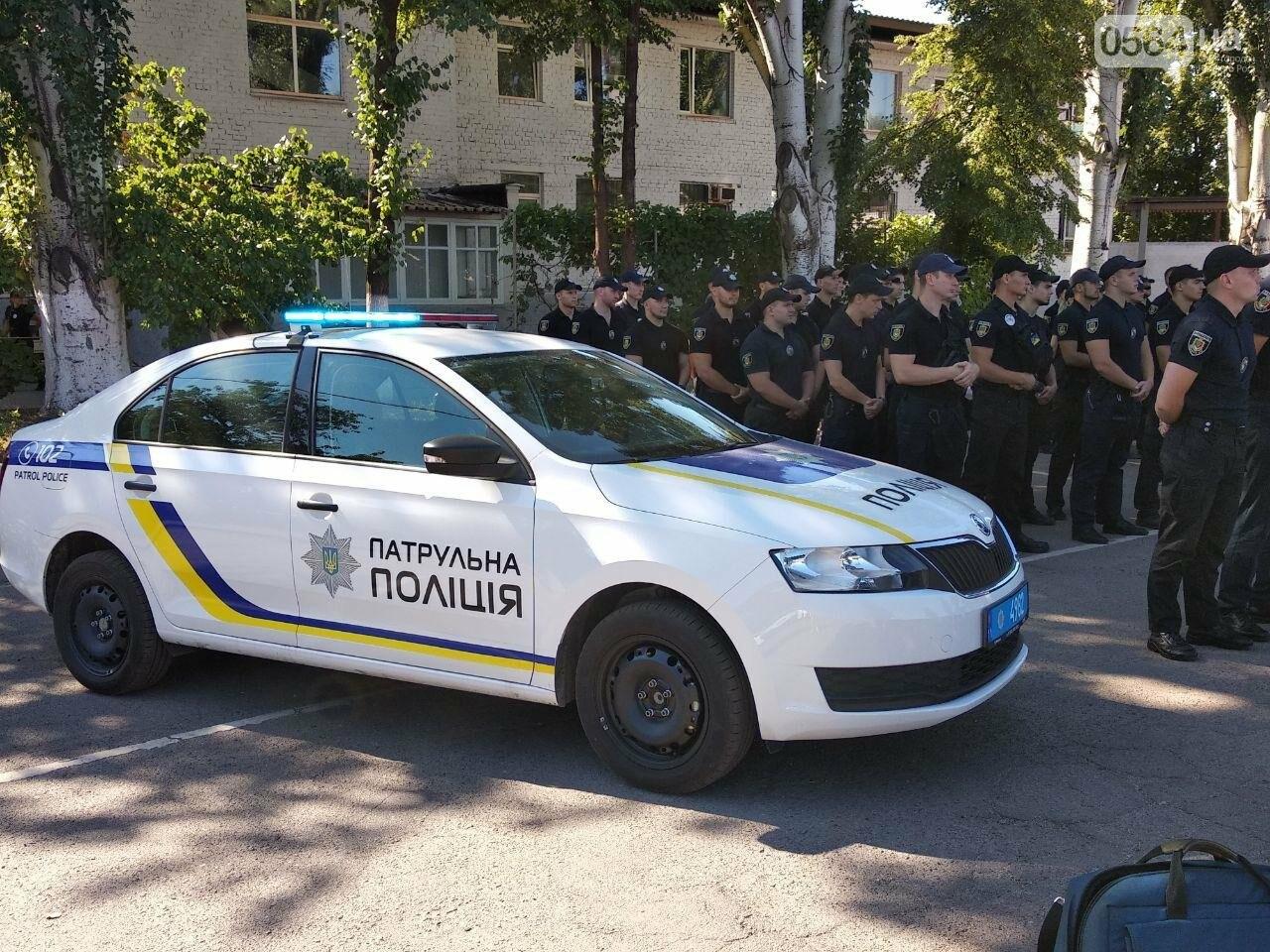 В Кривом Роге наградили патрульных за добросовестное выполнение служебных обязанностей, - ФОТО, фото-6
