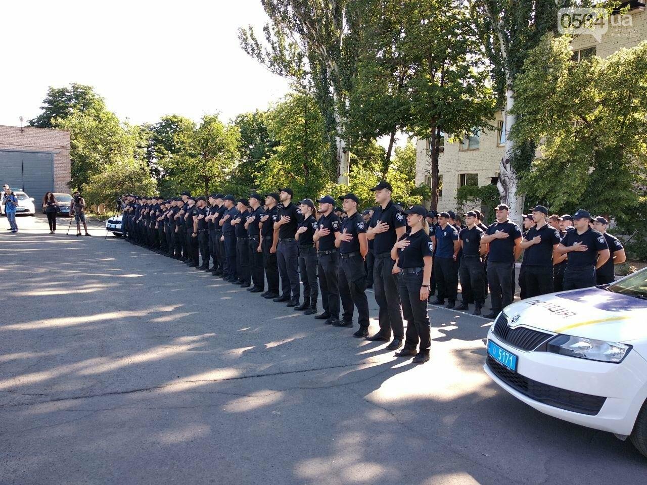 В Кривом Роге наградили патрульных за добросовестное выполнение служебных обязанностей, - ФОТО, фото-4