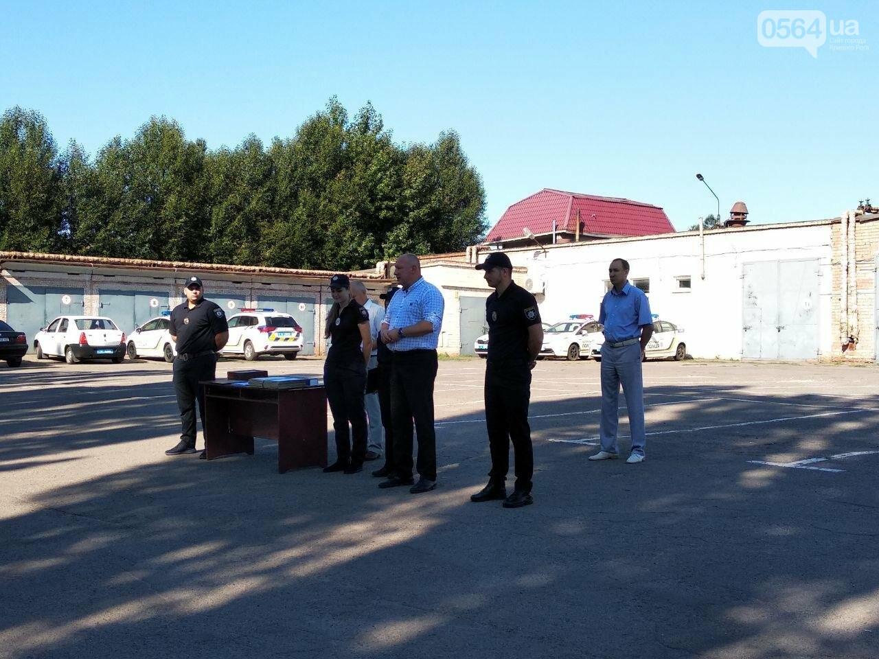 В Кривом Роге наградили патрульных за добросовестное выполнение служебных обязанностей, - ФОТО, фото-1