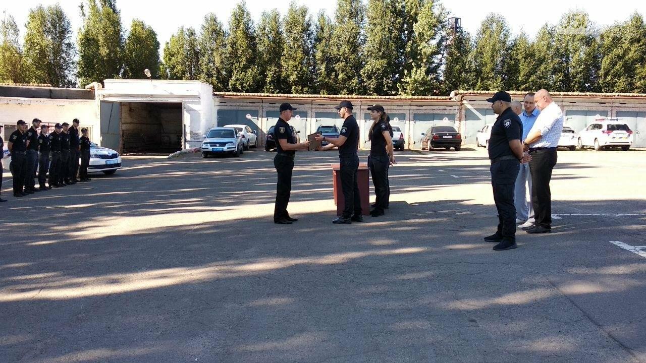 В Кривом Роге наградили патрульных за добросовестное выполнение служебных обязанностей, - ФОТО, фото-9