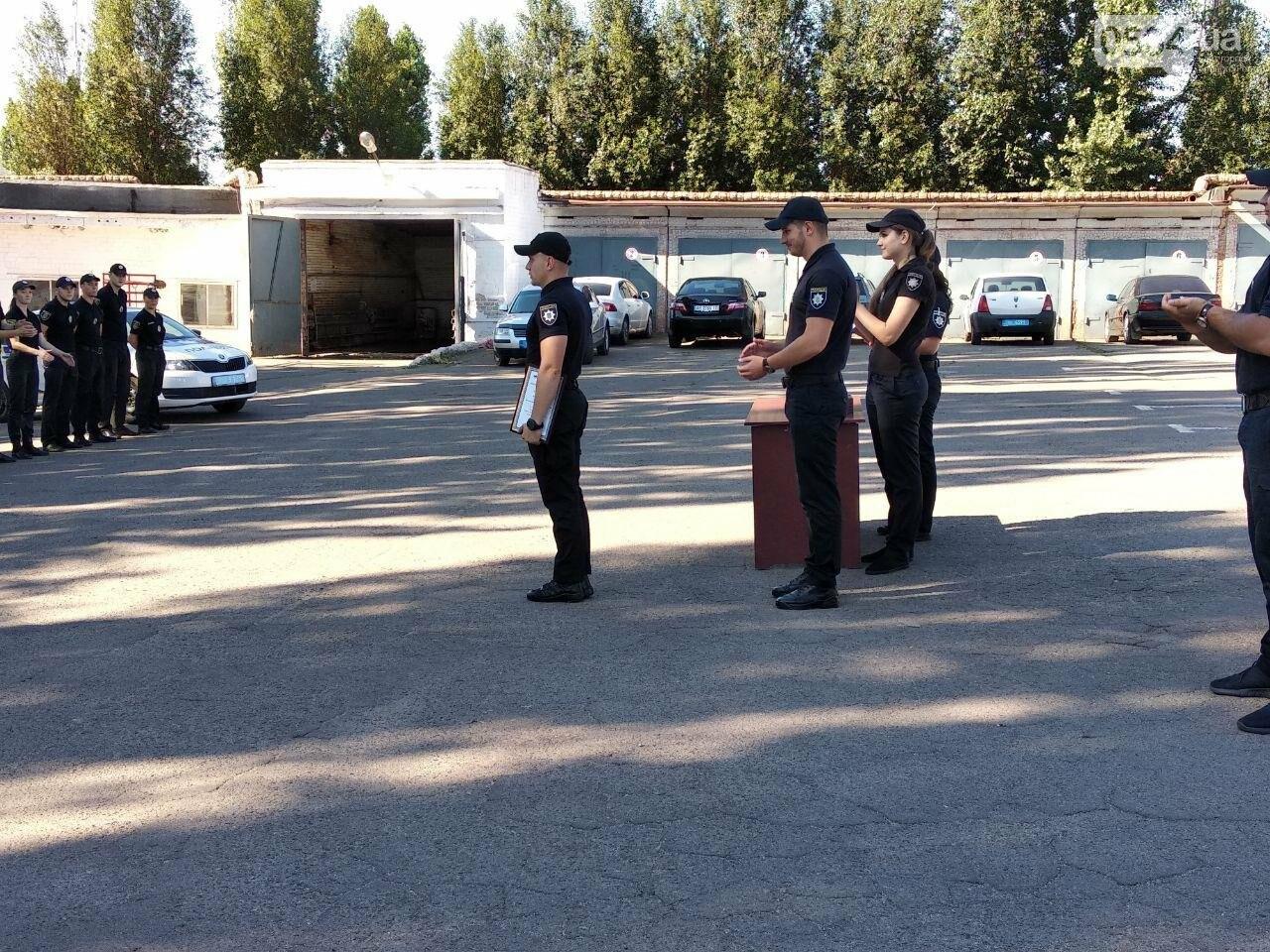 В Кривом Роге наградили патрульных за добросовестное выполнение служебных обязанностей, - ФОТО, фото-20