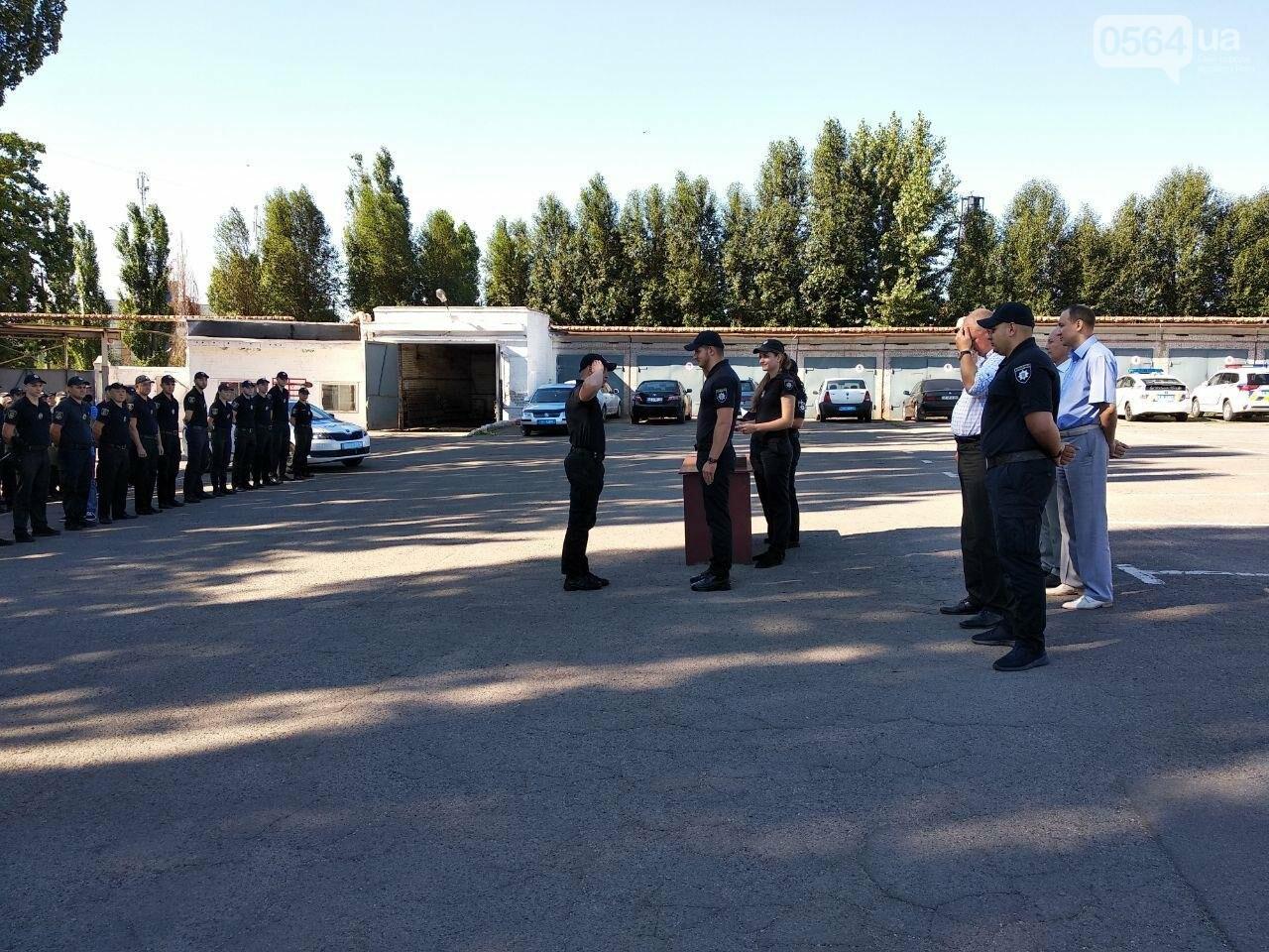 В Кривом Роге наградили патрульных за добросовестное выполнение служебных обязанностей, - ФОТО, фото-16
