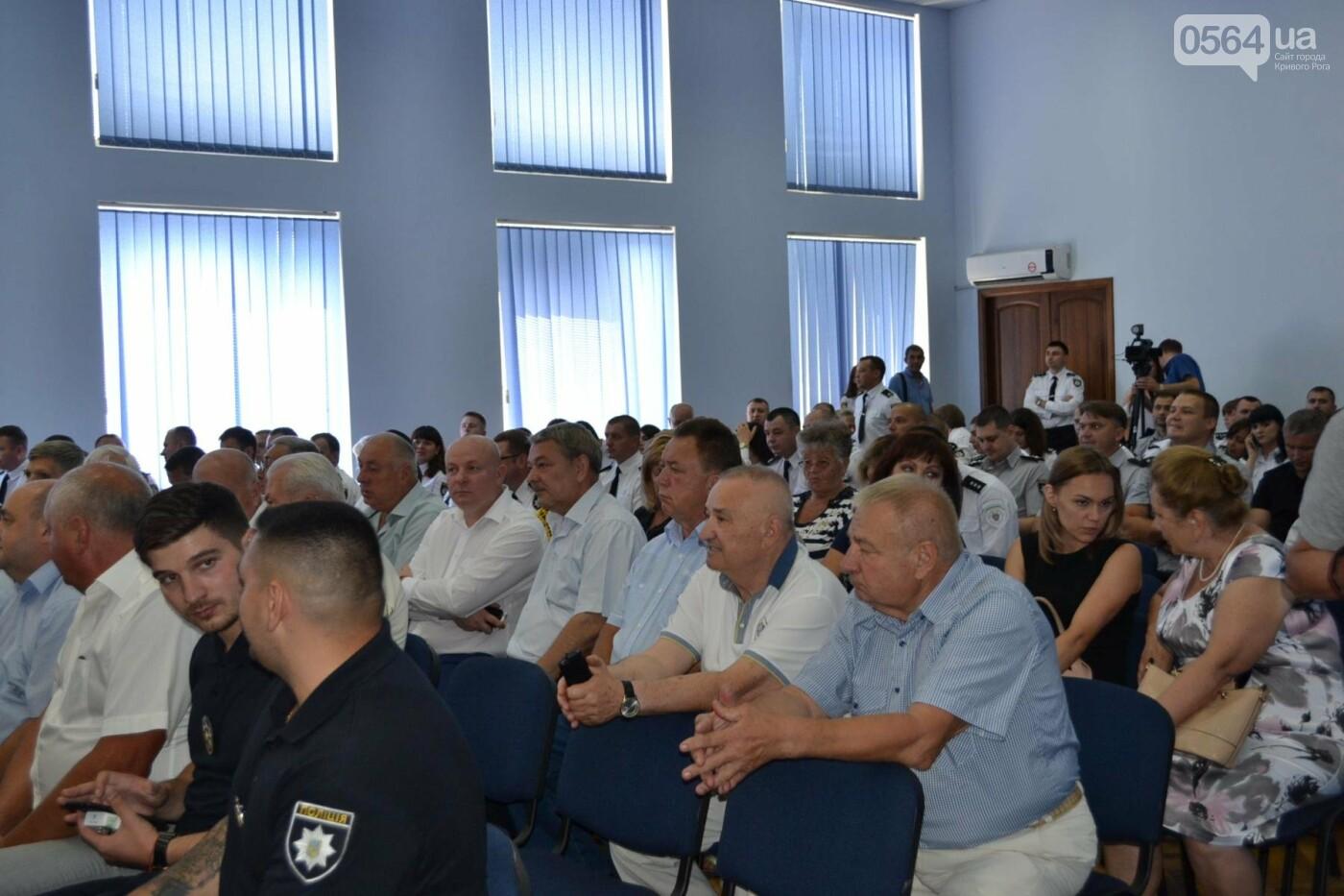 Криворожских полицейских поздравили с профессиональным праздником, - ФОТО, ВИДЕО, фото-13