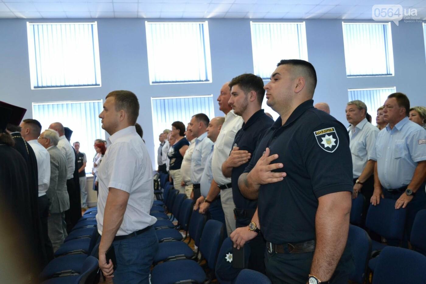 Криворожских полицейских поздравили с профессиональным праздником, - ФОТО, ВИДЕО, фото-2