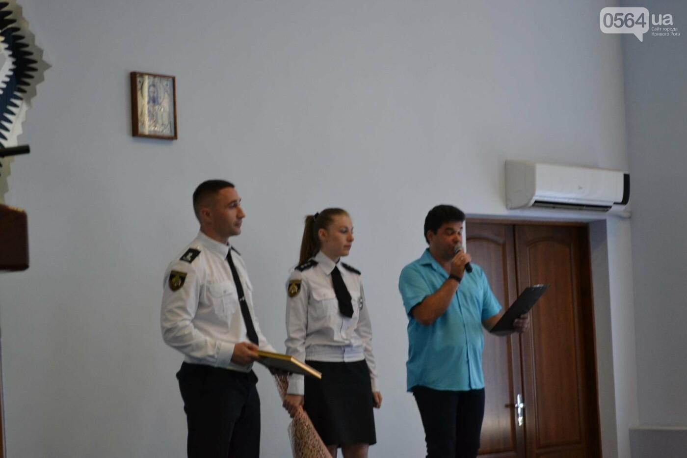 Криворожских полицейских поздравили с профессиональным праздником, - ФОТО, ВИДЕО, фото-4