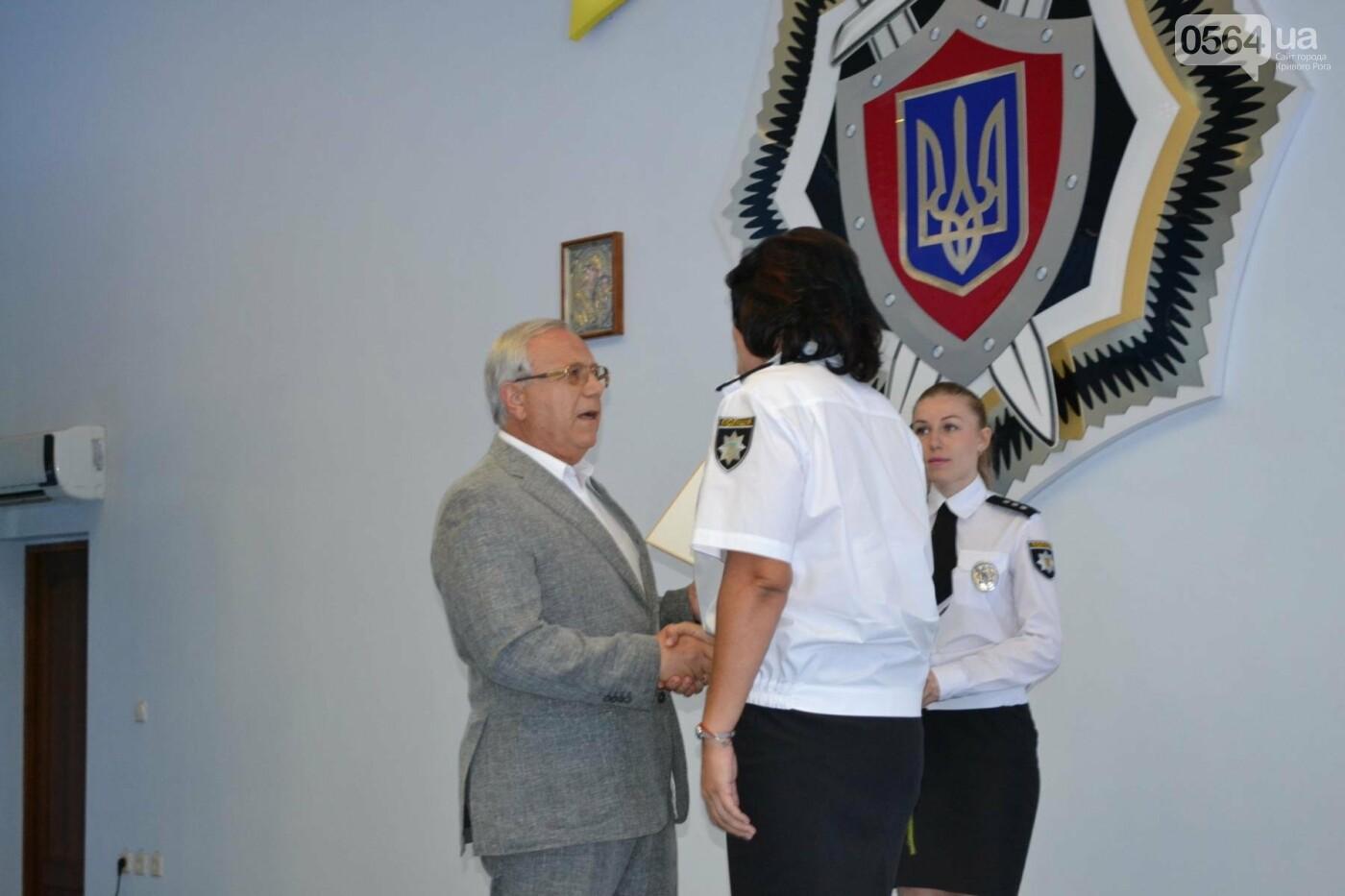 Криворожских полицейских поздравили с профессиональным праздником, - ФОТО, ВИДЕО, фото-9