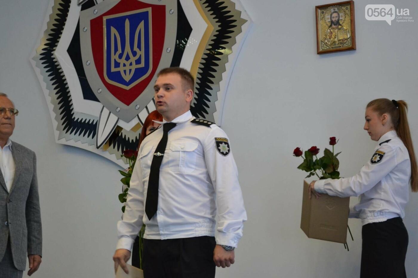 Криворожских полицейских поздравили с профессиональным праздником, - ФОТО, ВИДЕО, фото-11