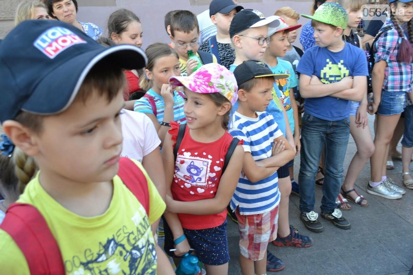 Патрульная полиция Кривого Рога отметила свой День рождения с детворой,- ФОТО, фото-3
