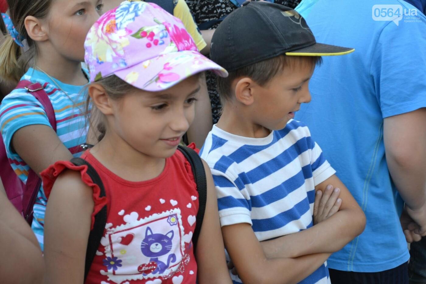 Патрульная полиция Кривого Рога отметила свой День рождения с детворой,- ФОТО, фото-2