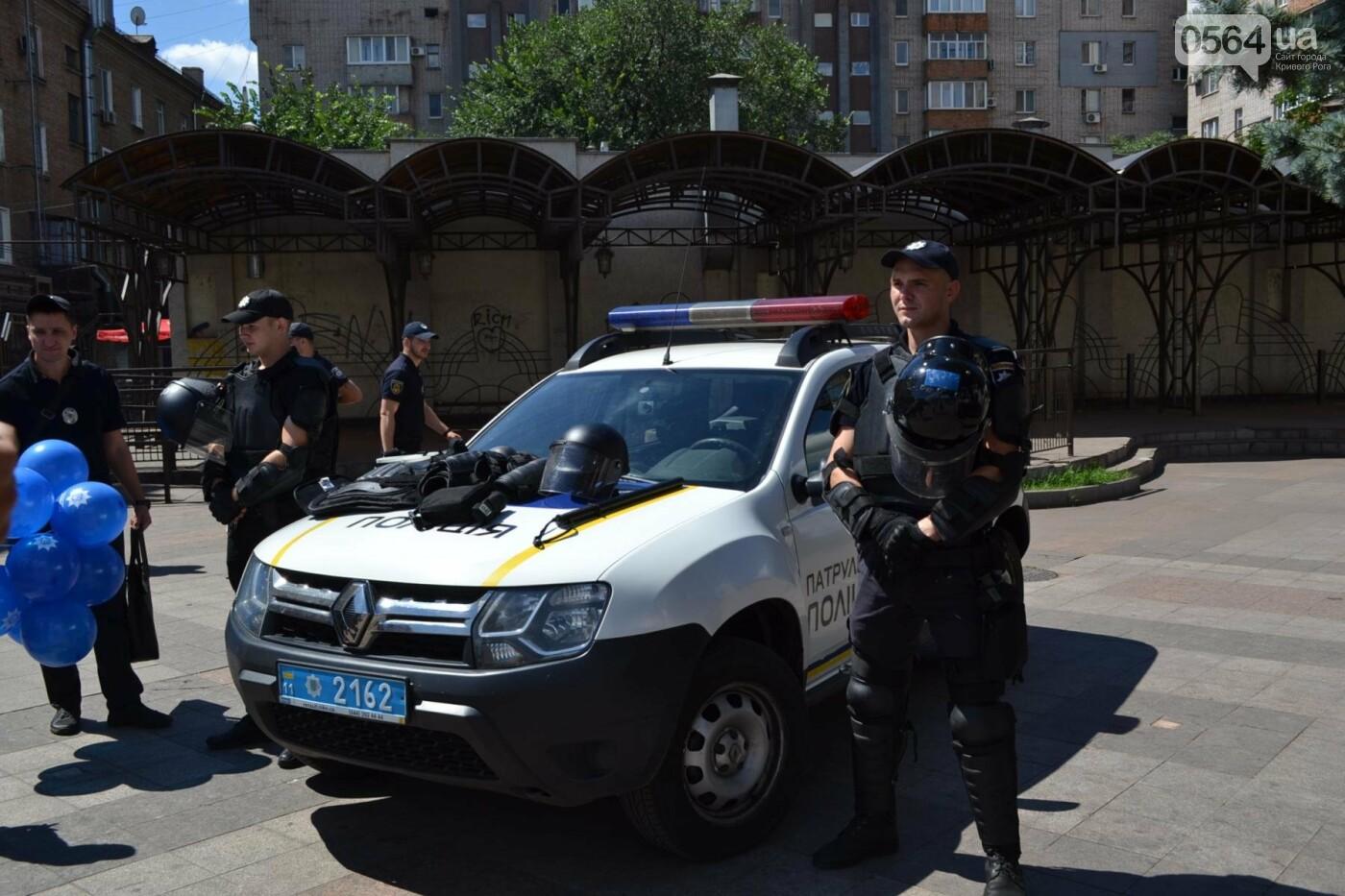 Патрульная полиция Кривого Рога отметила свой День рождения с детворой,- ФОТО, фото-6