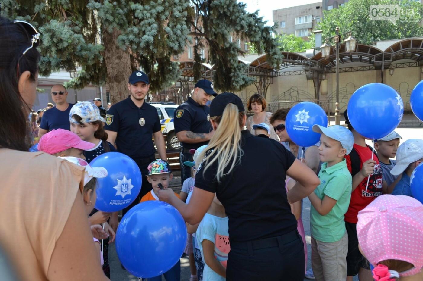 Патрульная полиция Кривого Рога отметила свой День рождения с детворой,- ФОТО, фото-8