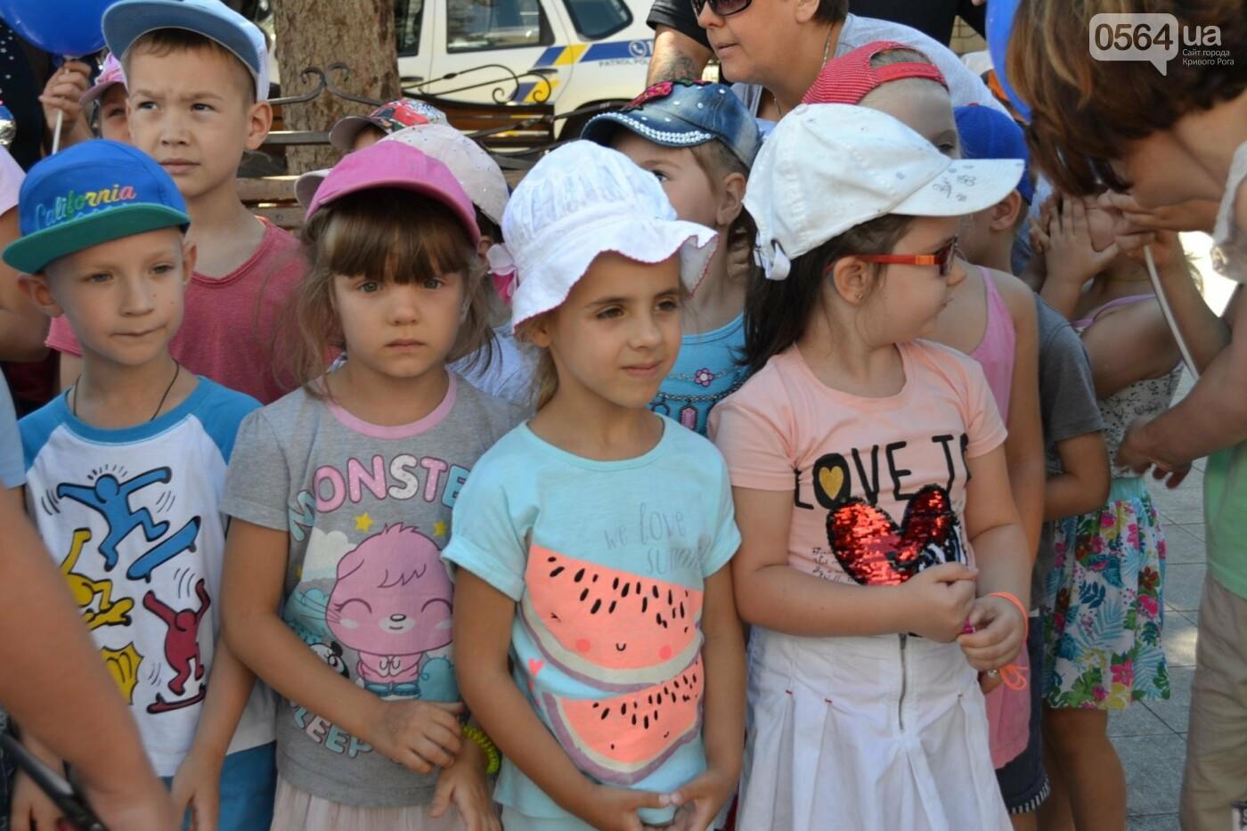 Патрульная полиция Кривого Рога отметила свой День рождения с детворой,- ФОТО, фото-9