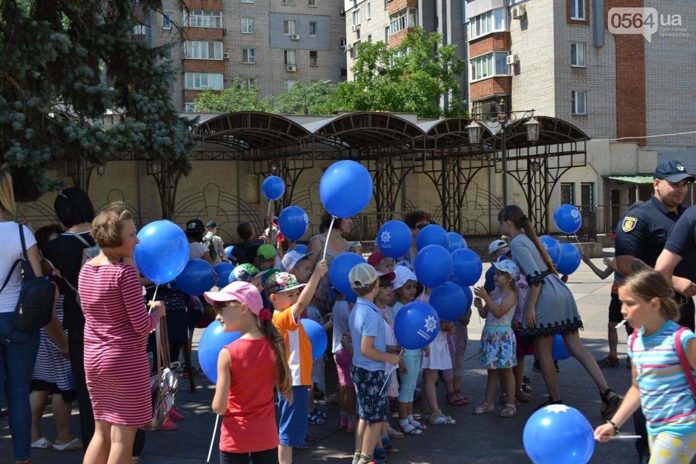 Патрульная полиция Кривого Рога отметила свой День рождения с детворой,- ФОТО, фото-10