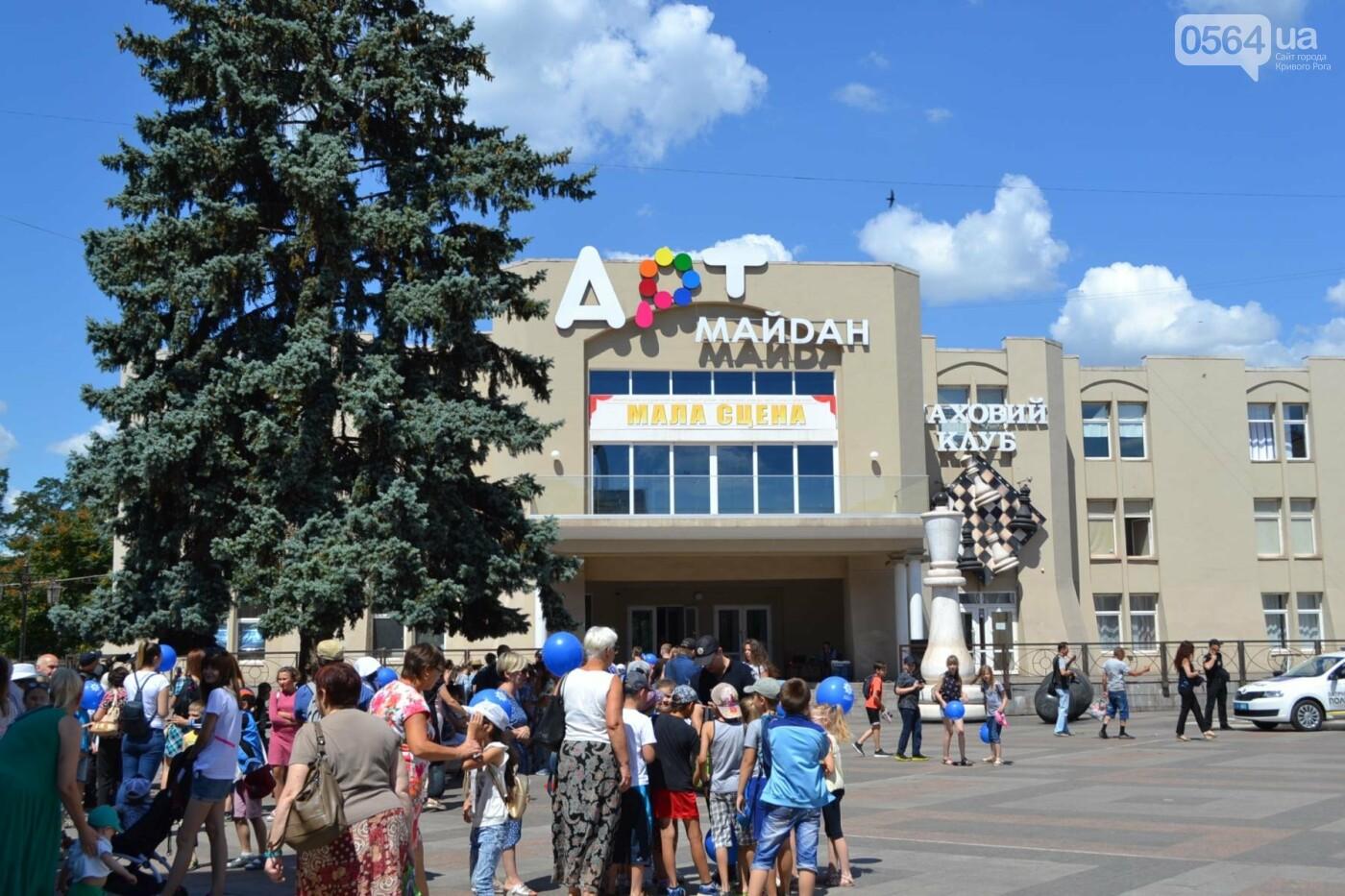 Патрульная полиция Кривого Рога отметила свой День рождения с детворой,- ФОТО, фото-11