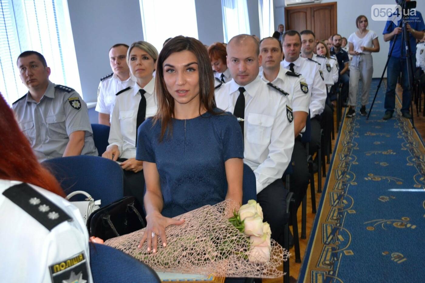 """В полиции поблагодарили девушку, ставшую """"наживкой"""" для задержания """"криворожского маньяка"""", - ФОТО , фото-1"""