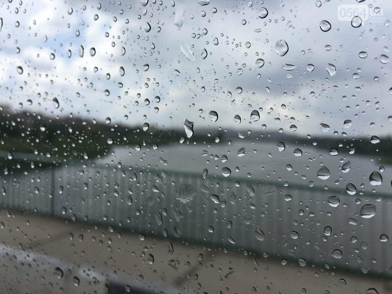 Маршрут дождя: В Кривом Роге в одних районах льет ливень, в других ярко светит солнце, - ФОТО, фото-3