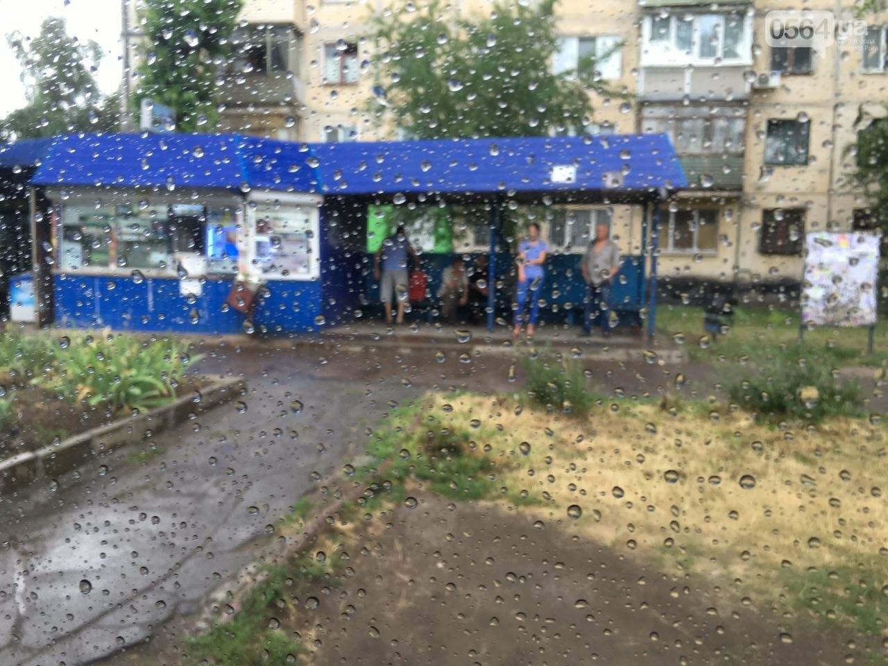 Маршрут дождя: В Кривом Роге в одних районах льет ливень, в других ярко светит солнце, - ФОТО, фото-5