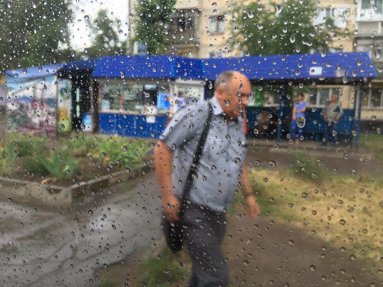 Маршрут дождя: В Кривом Роге в одних районах льет ливень, в других ярко светит солнце, - ФОТО, фото-11