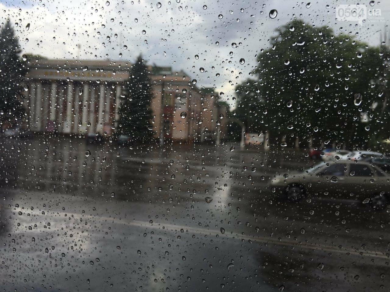 Маршрут дождя: В Кривом Роге в одних районах льет ливень, в других ярко светит солнце, - ФОТО, фото-13