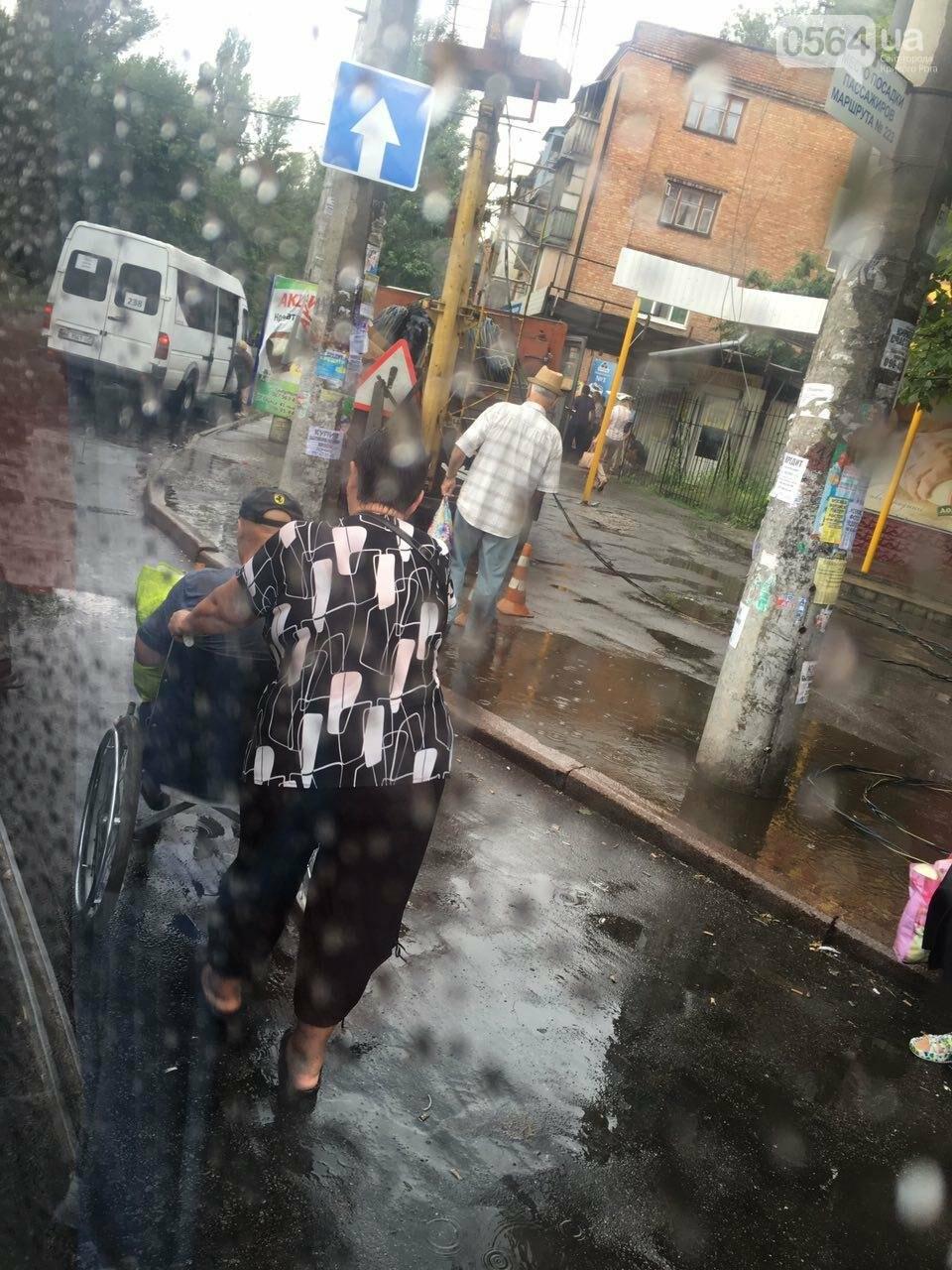 Маршрут дождя: В Кривом Роге в одних районах льет ливень, в других ярко светит солнце, - ФОТО, фото-15