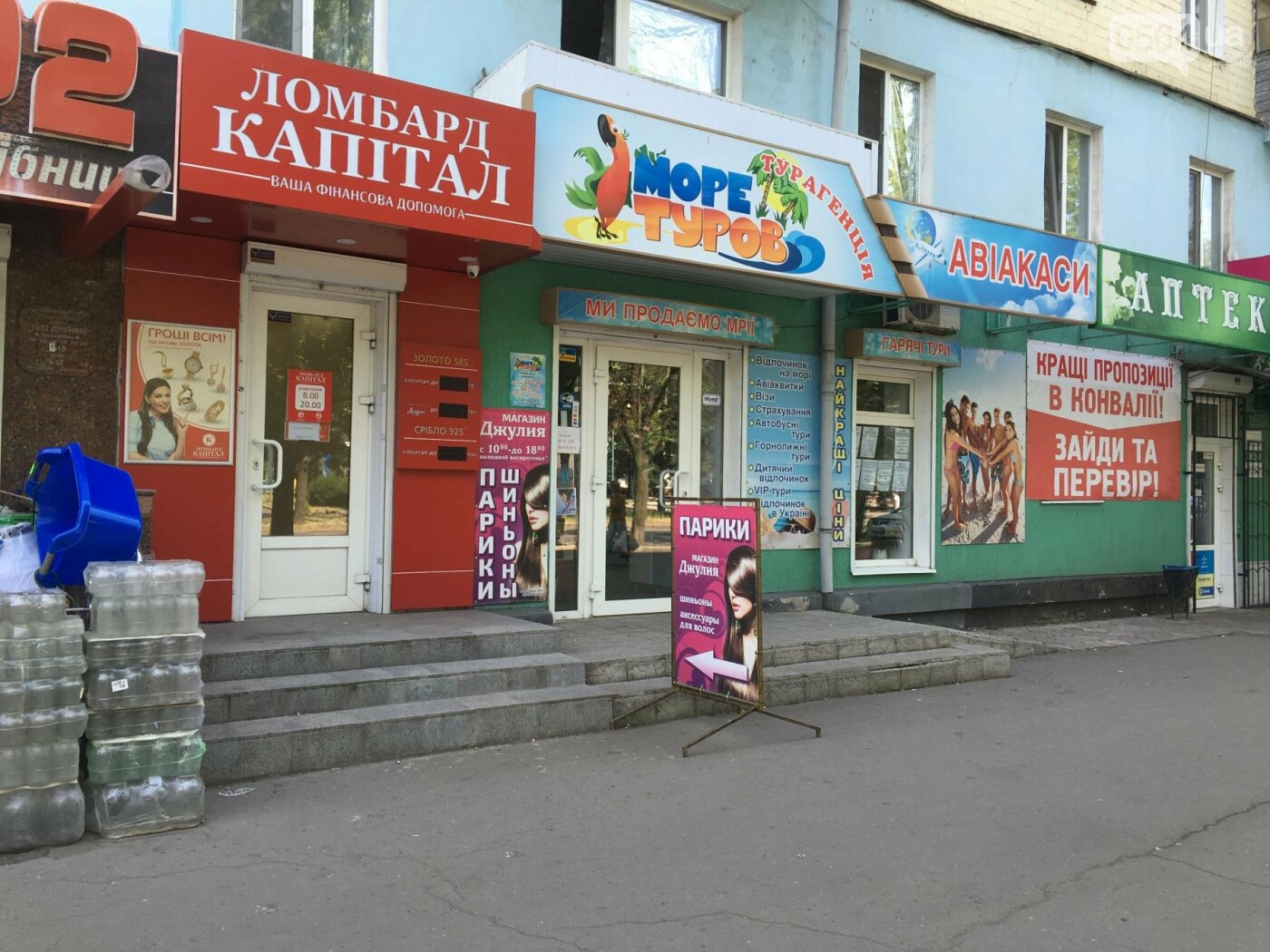 """""""Ждут штраф?"""": В Кривом Роге бизнесмены не спешат устанавливать урны возле своих магазинов, - ФОТО, фото-10"""